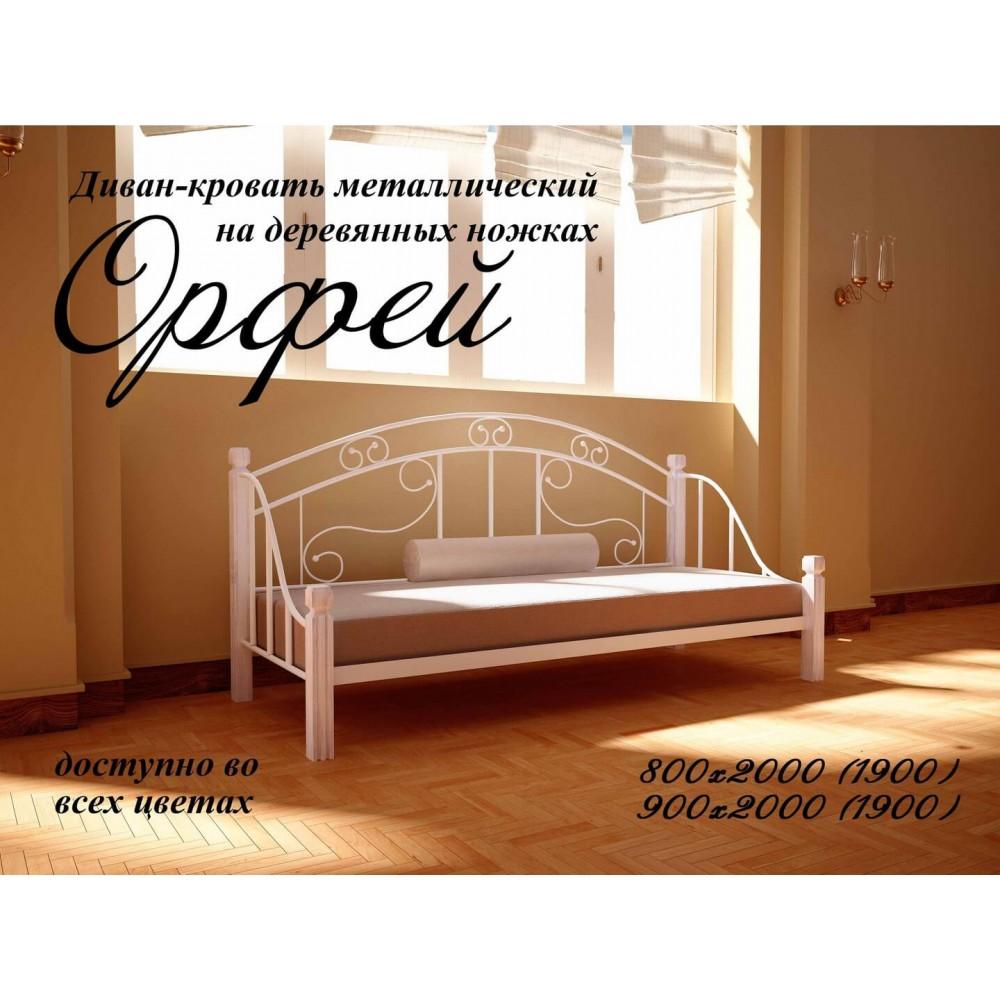 Диван-кровать Орфей 900*2000