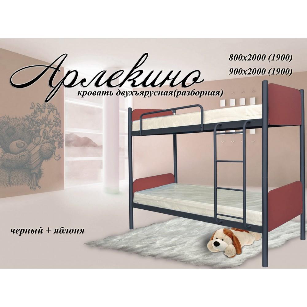 Кровать Арлекино двухъярусная металлическая разборная  900*2000