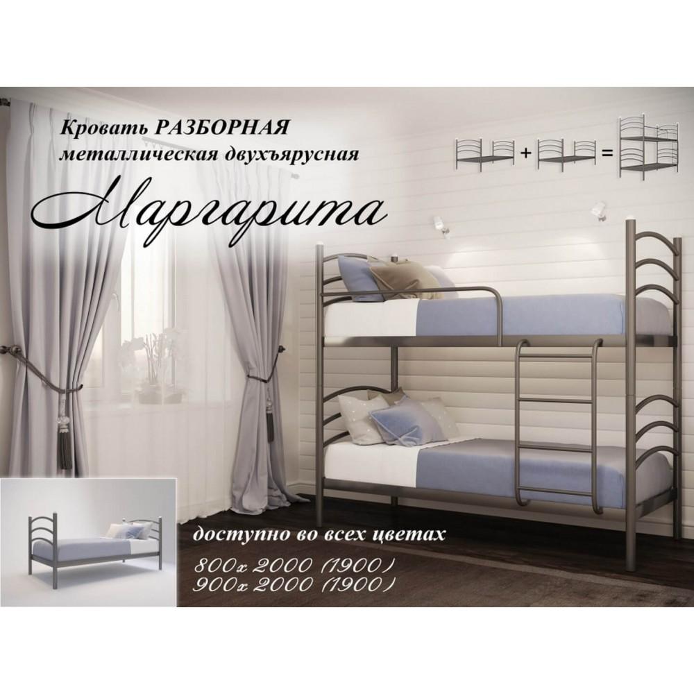Кровать Маргарита двухъярусная  900*2000