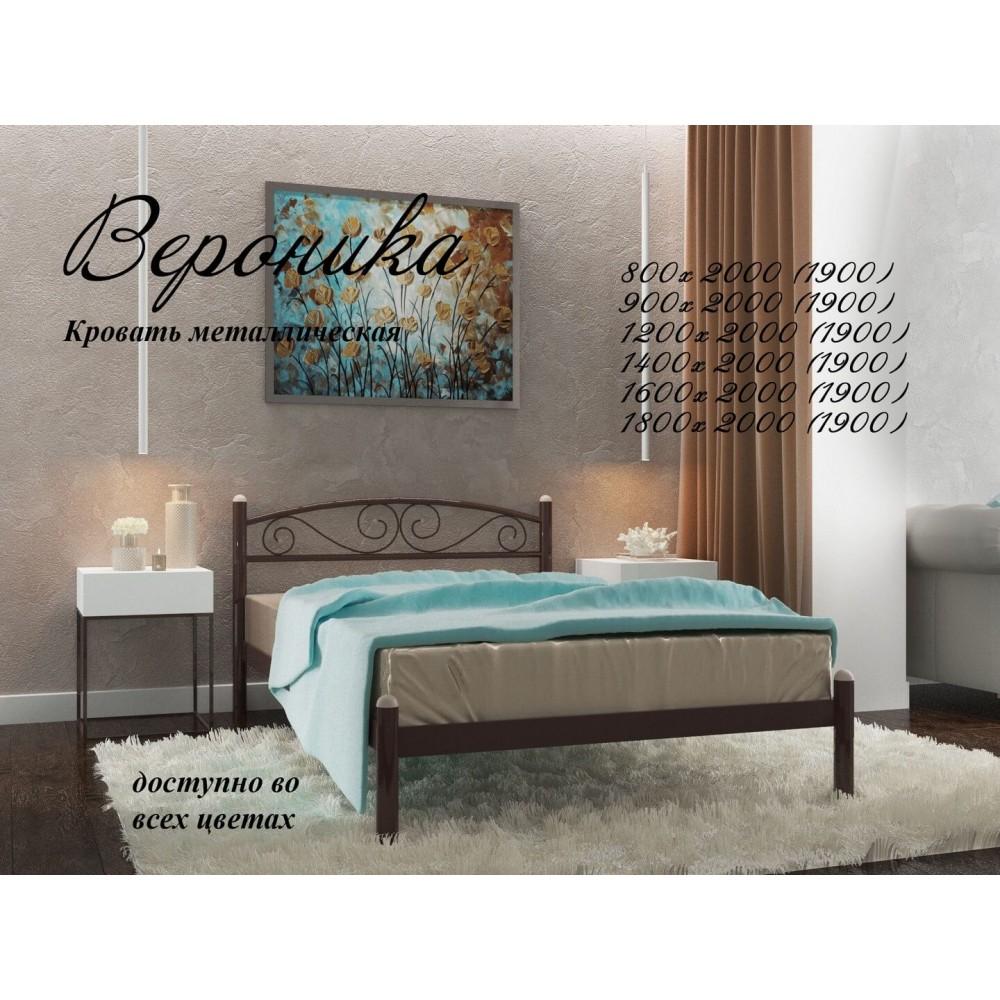Кровать металлическая Вероника 1600*2000